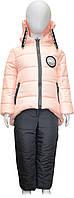 Костюм зимний для девочки (куртка + полукомбинезон) персиковый, размер 86 92 104