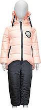 Костюм зимний для девочки  (куртка + полукомбинезон) персиковый размер 86 92