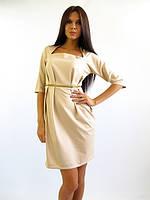 Женское бежевое платье офисного стиля