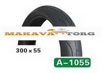 Покрышка на коляску A-1055 300x55 (225-50) НОТА - Китай