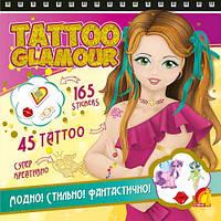 Книга с временными тату и стикерами. Tattoo Glamour (книга 2)