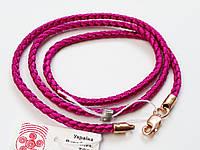 Шнурок на шею плетеный из шелка с позолотой