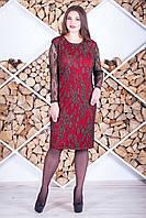 Женское нарядное платье больших размеров (рр 42-70), разные цвета
