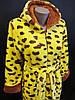 Махрові кольорові халати з леопардовим принтом.
