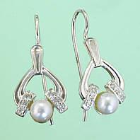Срібні сережки з перлами