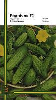 Семена огурцов Родничок F1 1 г, Империя семян