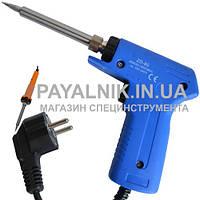 Паяльник-пистолет ZD-90 220V (30W-130W), керамический нагреватель