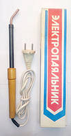 Паяльник СССР 40Вт/40V с деревянной ручкой