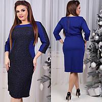 Платье женское большого размера, Ткань:креп дайвинг + фукра на серебре!   Длина изделия 105 см! адем № 3486