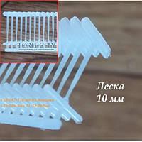 Леска для бирочного пистолета  10 мм упаковка 5000 шт Китай