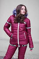 Зимний костюм большого размера Хэппи марсала, зимние костюмы баталы оптом от производителя