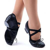 Кожаные джазовки с каблуком для танцев