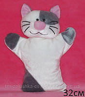 Мягкая игрушка рукавичка для конфет Кот Мяу