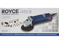 Гравер (бормашина) ROYCE DM 450