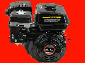 Бензиновый двигатель RATO 160F