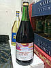 Игристое красное вино Lambrusco Dell'Emilia, полусладкое,Италия 1,5л