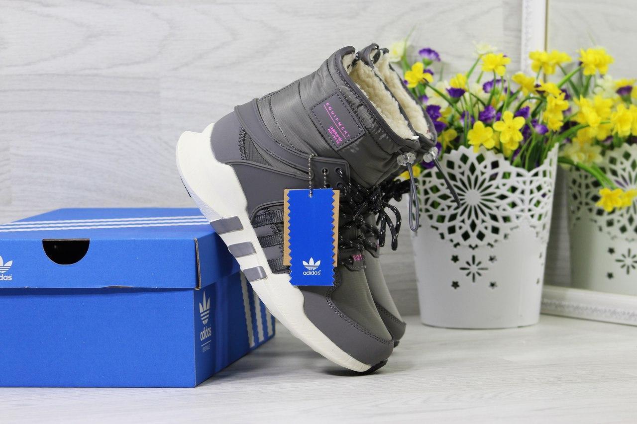 Ботинки Adidas Equipment женские зимние (серые), ТОП-реплика