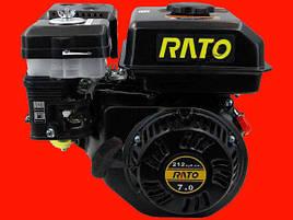 Бензиновый двигатель 7 Л.С. RATO R210
