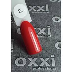 Гель-лак OXXI Professional №8  8 мл