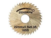 Универсальный отрезной диск для гравёра 22ммх0.8мм (металл, дерево, пластик)