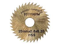 Универсальный отрезной диск для гравёра 25ммх0.8мм (металл, дерево, пластик)