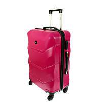Чемодан Carbon 720 (большой) розовый