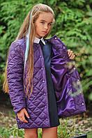 Демисезонная стеганная куртка на девочку