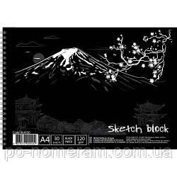 Блокнот с черными листами А4 (черная бумага для рисования)