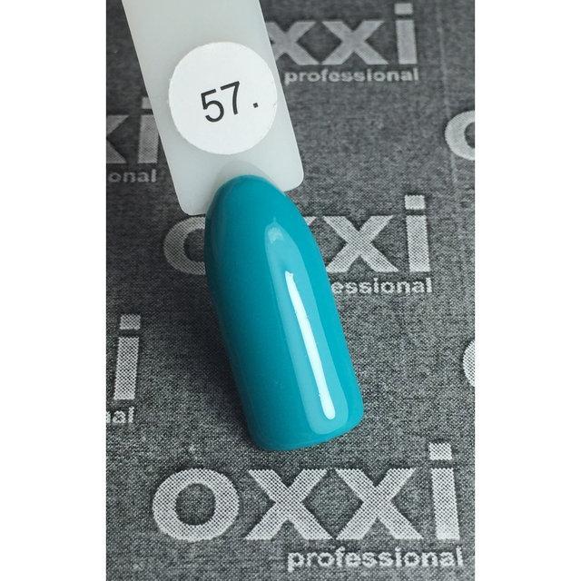Гель-лак OXXI Professional №57 8 мл