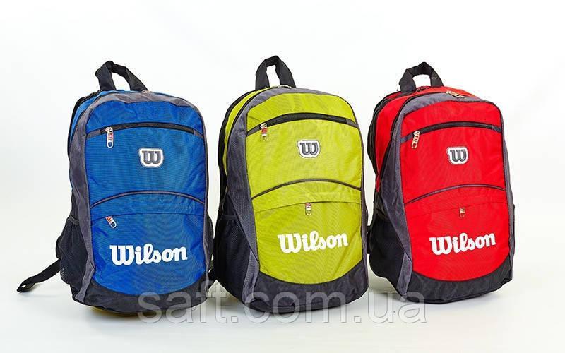 c252a88b Рюкзак спортивный Wilson BACKPACK (PL, р-р 48х30х21см, красный, синий,