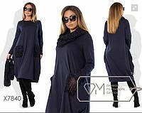 Платье удлиненное с шарфом с 50-56 размер