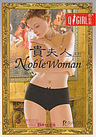 Трусики женские Qgirl арт. 2550 батал