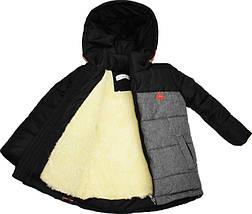 Костюм зимний для мальчика (куртка + полукомбинезон) размер 86, фото 3