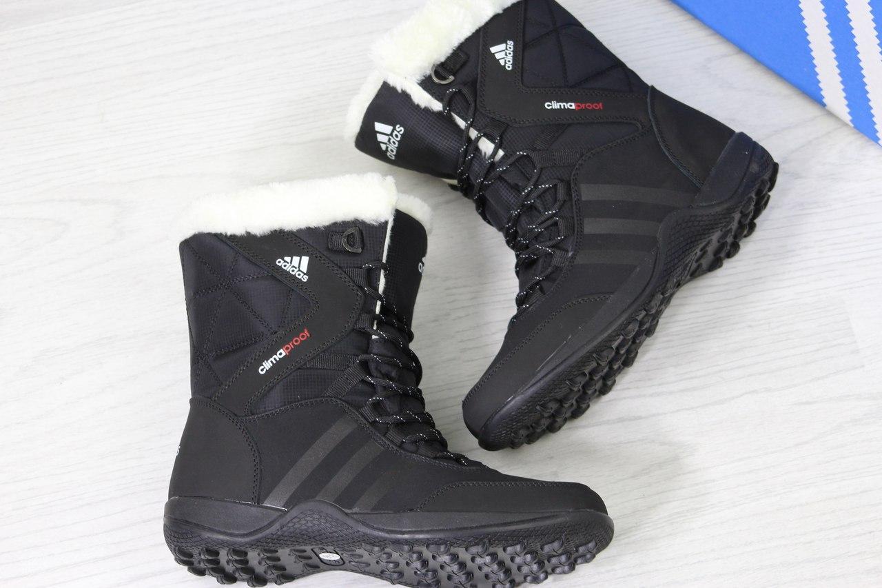 Черевики Adidas Climaproof жіночі зимові (чорні), ТОП-репліка