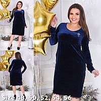 Платье батал Брошка в комплекте ✅Ткань  Плотный тёплый бархат  9391faf4ce731