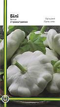 Семена патиссона Белый 2 г, Империя семян