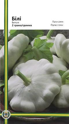Семена патиссона Белый 2 г, Империя семян, фото 2