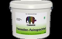 CAPAROL FASSADEN- FEINSPACHTEL (Акриловая шпаклевка для наружных работ 25кг)