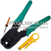 Инструмент для обжима (кримпер) 4p4c, 6p4c, 8p8c
