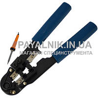 Клещи для обжима (кримпер) RJ-45 (8р8с) (HT-210C)