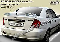 СПОЙЛЕР HYUNDAI ACCENT SEDAN (2003-...)