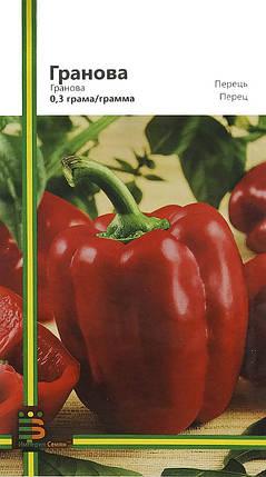 Семена перца Гранова 0,3 г, Империя семян, фото 2