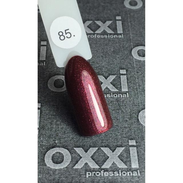 Гель-лак OXXI Professional №85  8 мл