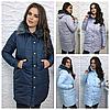 Зимняя удлиненная куртка с мехом 488 НД Батал до 54р