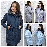 Зимняя удлиненная куртка с мехом 488 НД Батал до 54р, фото 1