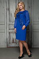 Женское, нарядное, красивое, Новогоднее, платье  больших размеров цвет электрик р-50,52,54,56,58