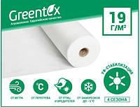 Агроволокно белое Greentex (Гринтекс), плотность 19 г/м2 (4,2х100)