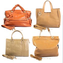 7bee79631d1c Интернет магазин сумок