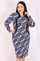 Платье большого размера Анита зима листики, красивое платье для полных