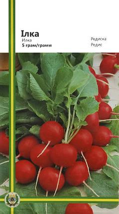 Насіння редиски Илка 5 г, Імперія насіння, фото 2